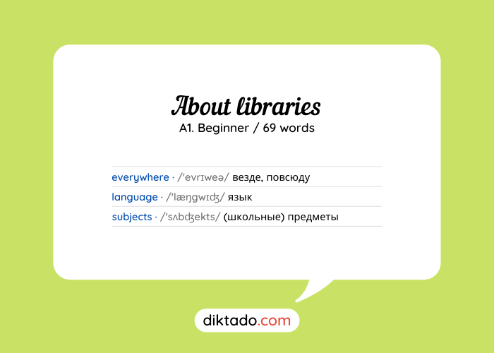 About libraries