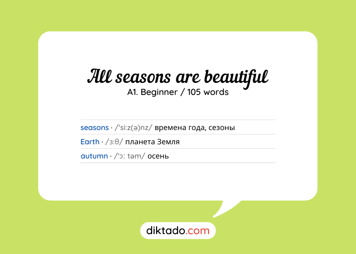 All seasons are beautiful
