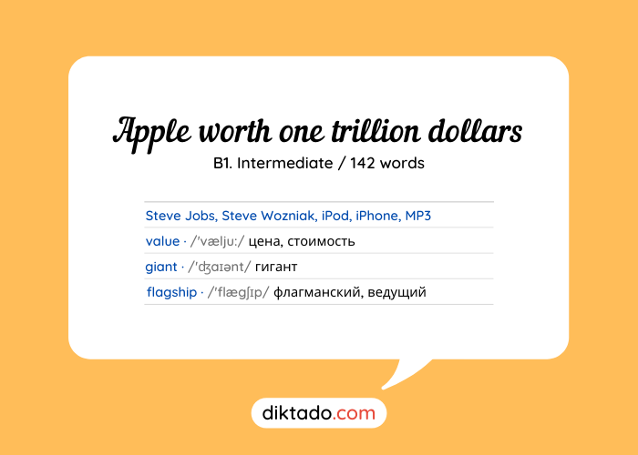 Apple worth one trillion dollars