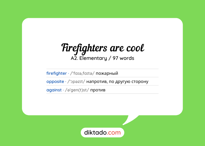 Firefighters are cool