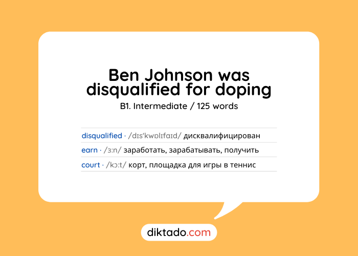 Ben Johnson was disqualified